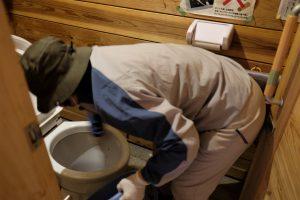 英彦山トイレ清掃